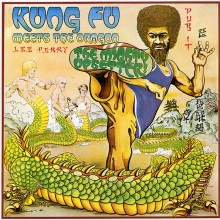 Lee Perry - Kung Fu Meets The Dragon
