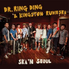 Dr. Ring Ding & Kingston Rudieska- Ska 'n Seoul EP (CD)